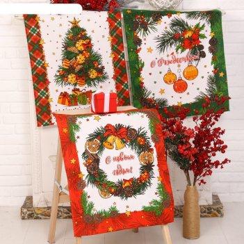 Набор вафельных полотенец «мандариновое настроение», 45х60 см- 3 шт