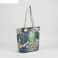 Сумка женская пляжная ананас, 35*40 см