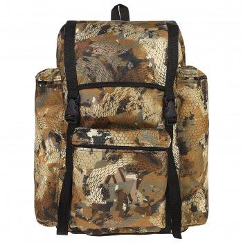 Рюкзак турист 50л