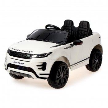 Электромобиль range rover evoque, кожаное сидение, eva колеса, цвет белый