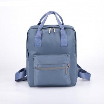 Рюкзак-сумка, отдел на молнии, 3 наружных кармана, цвет голубой