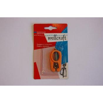 Складные ножницы wellcraft