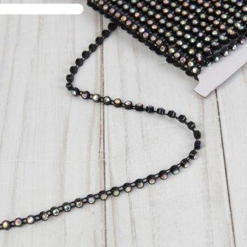 Стразы на нитях, 4 мм, 9±1 м, цвет «чёрная голография»