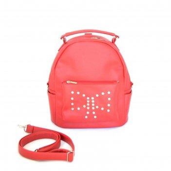 Рюкзак женский domingo, 1 отдел, цвет красный