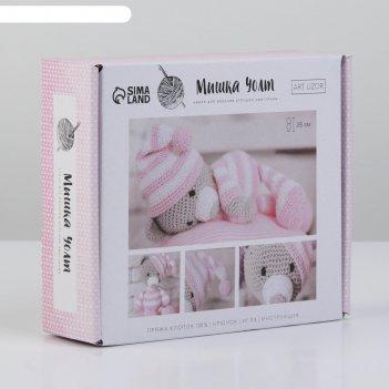 Амигуруми: мягкая игрушка «сонный мишка уолт», набор для вязания, 10 x 4 x