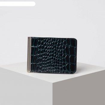 Зажим для денег z-1 10*0,5*8, с металлическим держателем, флотер синий