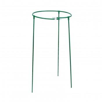 Кустодержатель, d = 45 см, h = 97 см, ножка d = 1 металл, зелёный