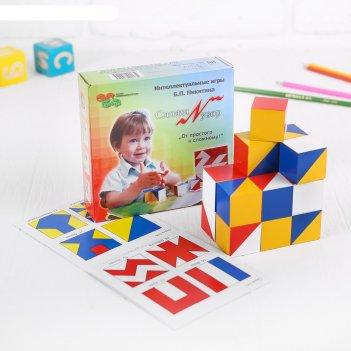 Кубики «сложи узор», журнал (97 рисунков) с заданиями в комплекте, по мето