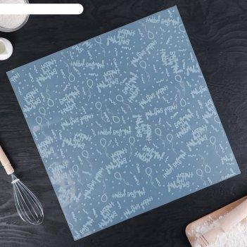 Коврик для нанесения рисунка на мастику 50х50 см happy birthday