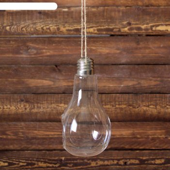 Флорариум лампочка