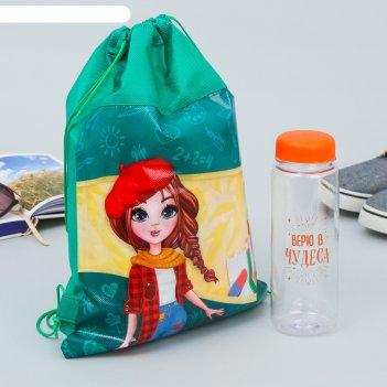 Мешок для обуви и бутылка для воды жизнь в ярких красках