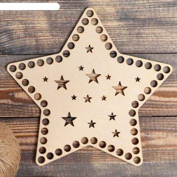 Заготовка для вязания звездное небо, донышко из фанеры 3 мм, размер 25 см