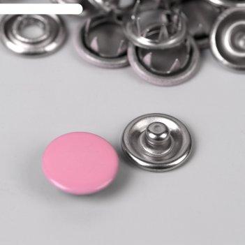 Кнопки рубашечные закрытые d9,5мм (наб 10шт цена за наб) d513 розовый мета