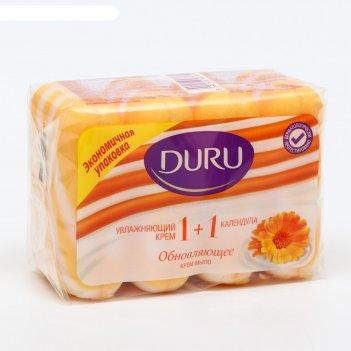 Мыло, duru soft sens 1+1 календула (э/пак )4 шт. х 90 г
