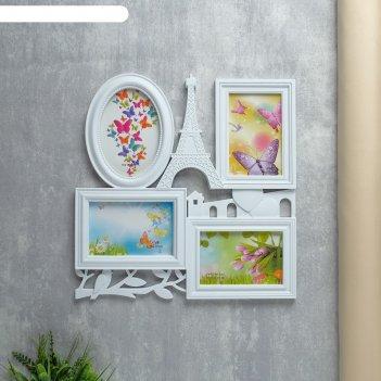 Фоторамка с любовью из парижа на 4 фото 10х15 см, белая