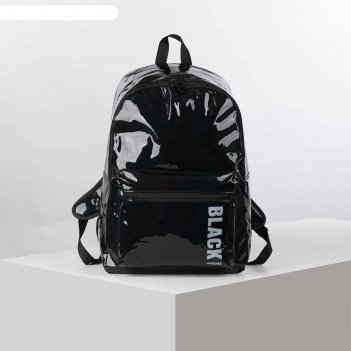 Рюкзак молодежный devente 43*31*20 дев экокожа лак black, чёрный 7034079