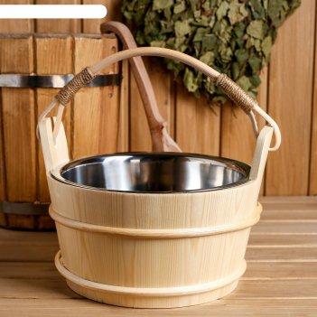 Ведро для бани с нержавеющей вставкой, 5 литра 27х22х21 см