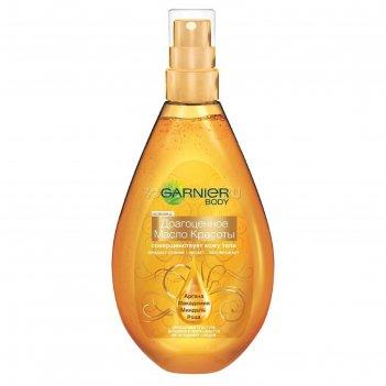 Масло для тела garnier ultimate beauty «драгоценное масло красоты», питате