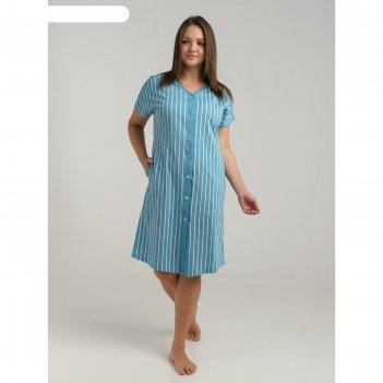 Халат женский, размер 56, цвет голубой