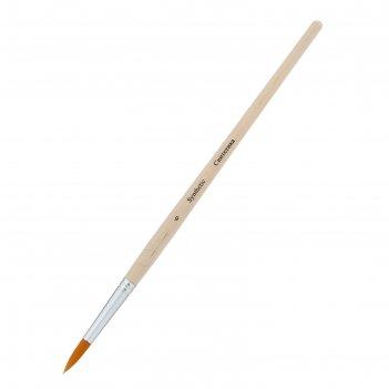 Кисть синтетика круглая зхк эконом № 6 короткая ручка 139680