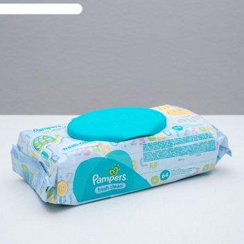 Детские влажные салфетки pampers baby fresh clean, 64 шт