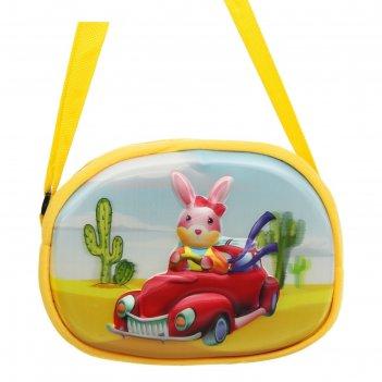 Мягкая сумочка 3д зайка на машине