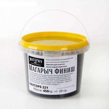 Уголь кокосовый актив. финиш 450гр. (каусорб 221 ту) (ведро 0,8 л.)