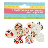 Пуговицы декоративные сердечки в цветочек 11,5 гр