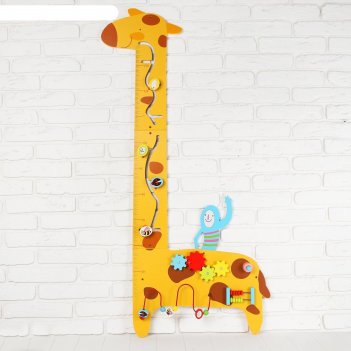 Бизиборд-ростомер жираф