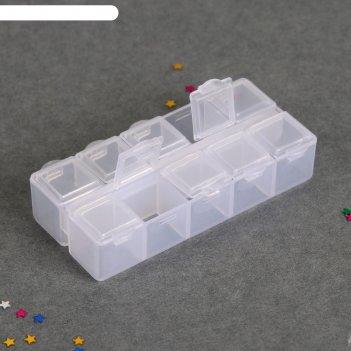 Контейнер для декора прямоуг 10 яч 8,7*4,3*2см прозрач пакет