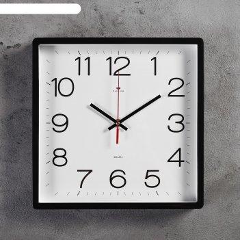 Часы настенные квадратные классика, 30х30 см черные