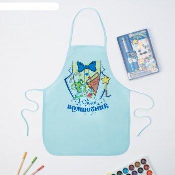 Набор детский collorista юный волшебник фартук+доп.элементы, текстиль, бум
