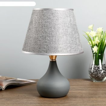 Лампа настольная гавана 1xe27 40вт серый 24х24х41 см.
