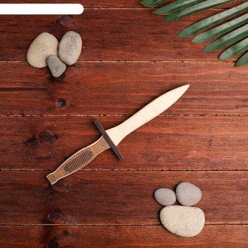 Сувенирное оружие нож-кортик