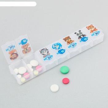 Таблетница - органайзер для малыша 7 секций