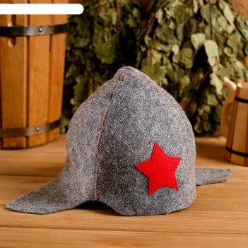 Колпак для бани  шапка будёновка, войлок, серая