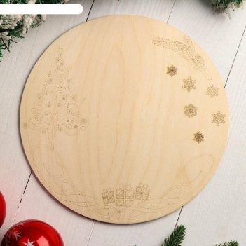 Подставка для торта круглая новогодняя ёлочка, 26 см