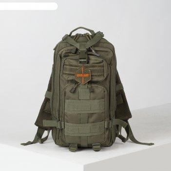 Рюкзак тактич 043, 20л , 2 отд на молниях, 2 н/кармана, хаки
