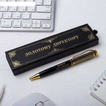 Ручка в футляре золотому директору , металл