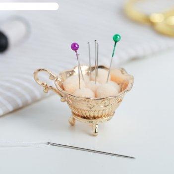 Игольница «чашка» зoлoто, 4,7 х 2,5 х 4 см