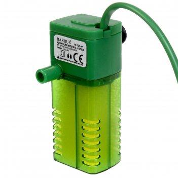 Фильтр barbus filter 001 внутренний с аэратором и флейтой, 150л/ч, 2ватт
