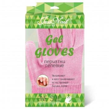 Увлажняющая маска-перчатки jess для рук nail, розовая