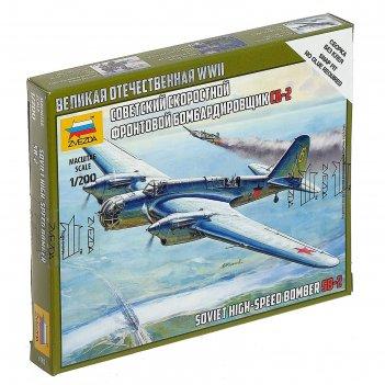 Набор сборной модели советский самолет сб-2 6185
