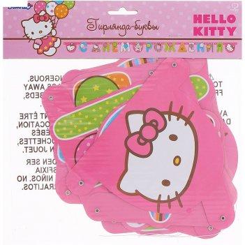 Гирлянда-буквы с днем рождения.hello kitty 220см/a 1505-0480