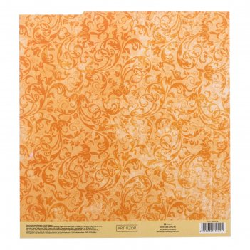 Бумага для скрапбукинга с клеевым слоем «тайны востока», 20 x 21,5 см, 250