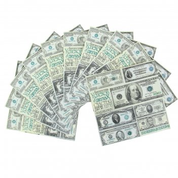 Салфетка для декупажа деньги (набор 10 шт.)