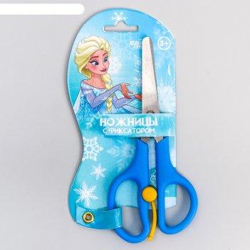 Ножницы детские 13 см, безопасные, пластиковые ручки с фиксатором, холодно