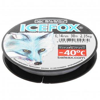 Леска зимняя balsax ice fox 0,14 30м