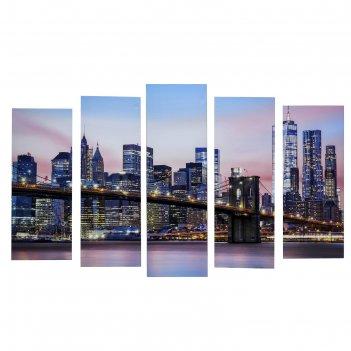 Картина модульная на подрамнике город на рассвете 125х80 см (2-25х63, 2-25