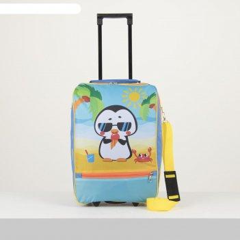 Чемодан  пингвин, 32*23*42, отд на молнии, н/карман, бирюзовый
